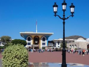 Der Al-Alam-Palast von Sultan Qaboos ibn Said steht in Alt-Muscat. - Foto: Dieter Warnick