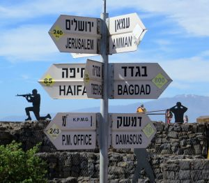 Auf den Golan-Höhen an der syrisch-israelischen Grenze, die von UN-Truppen überwacht wird. Von hier aus ist Damaskus eine halbe Autostunde entfernt.