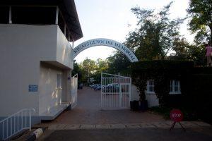 Der Eingang des Kigali Genocide Memorials.