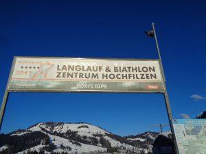 Hochfilzen ist ein Langlauf- und Biathlonzentrum. Die Dorfloipe ist 2,8 Kilometer lang. - Foto: Dieter Warnick